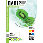Papel ColorWay mate doble cara 220gr (20 hojas)