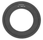 Haida 150-77 Adapter Ring