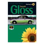 Permajet Smooth Gloss 280gms. A4 (50 hojas)
